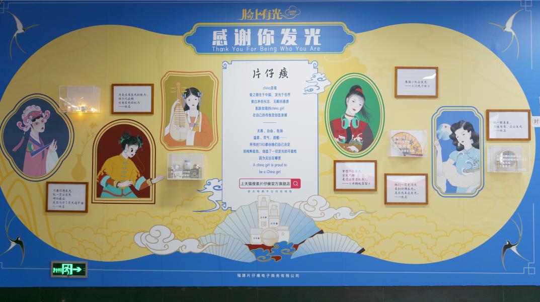 在这些中国女孩的脸上,我们看到了新国风之光