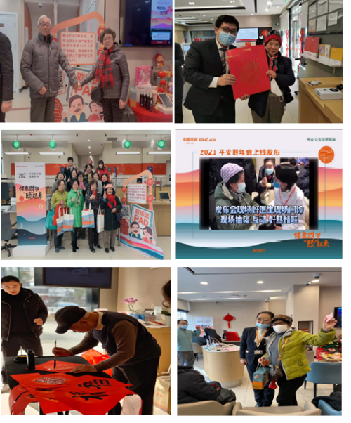 加强老年客户金融教育,平安银行上海分行积极响应