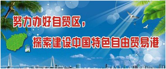 """中华第六届国际""""圆梦杯""""慈善公益投资大赛"""
