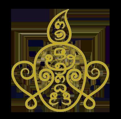 หน้าทอง โลโก้จริง ตัดคำ.png