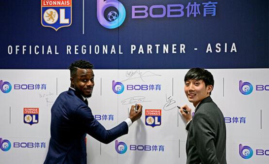 里昂足球俱乐部选定BOB体育为未来合作伙伴!