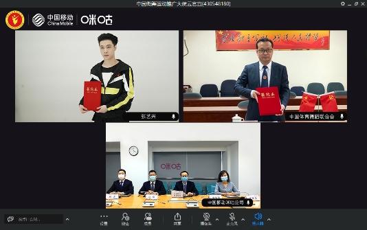 张艺兴出任中国街舞运动推广大使,中国移动咪咕助力中国街舞联赛云Battle